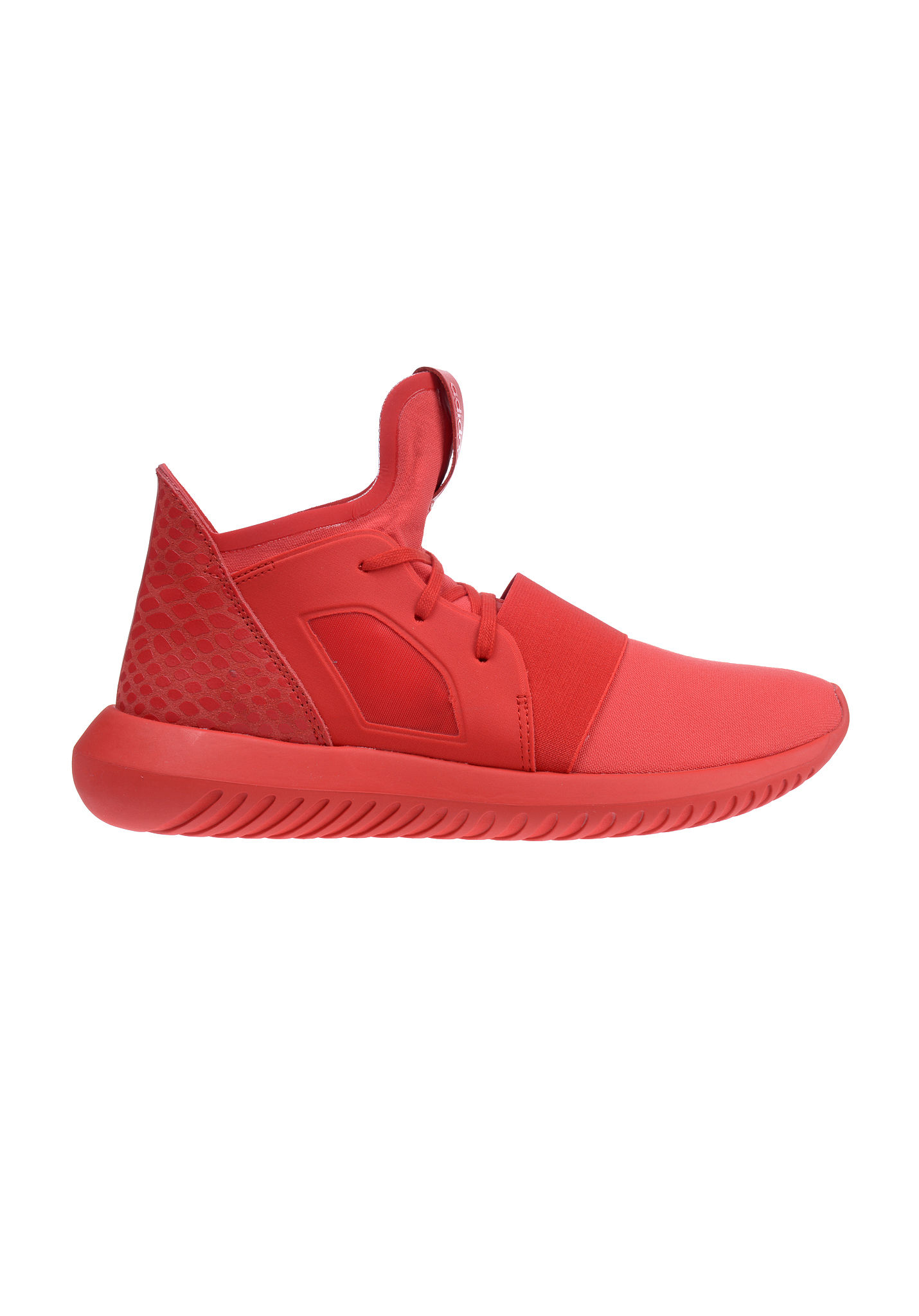 The adidas Tubular X On Sale UNDER Retail! Kicks Under Cost