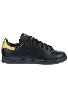 adidas stan smith mega outlet