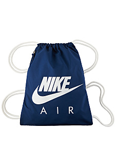 231cc464d15 Nike Sportswear SALE - save up to 70%   PLANET SPORTS Outlet