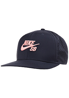 92cd71b9d84 Nike SB SALE tot 70% | PLANET SPORTS Outlet