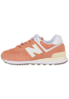 new balance blanc et orange