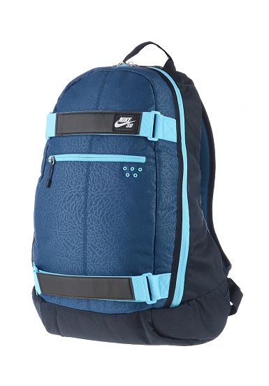 nike sb embarca medium rucksack f r herren mehrfarbig. Black Bedroom Furniture Sets. Home Design Ideas